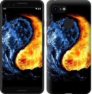 Чехол на Google Pixel 3 Инь-Янь