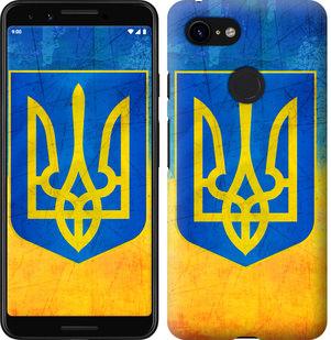 Чехол на Google Pixel 3 Герб Украины