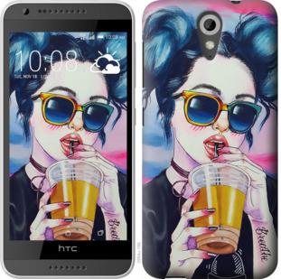 Чехол на HTC Desire 620G Арт-девушка в очках