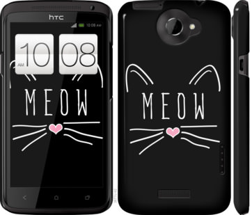 Чехол на HTC One X Kitty