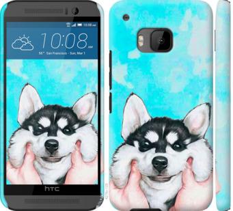 Чехол на HTC One M9 Улыбнись