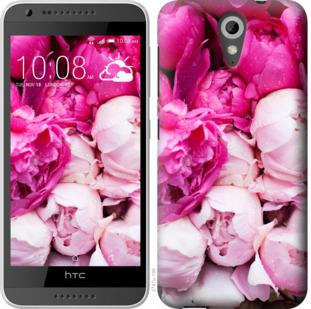 Чехол на HTC Desire 620G Розовые пионы