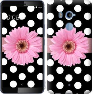 Чехол на HTC U11 Plus Горошек 2