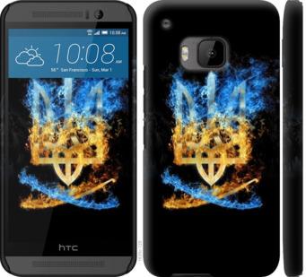Чехол на HTC One M9 Герб