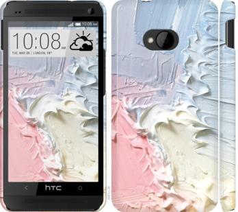Чехол на HTC One M7 Пастель