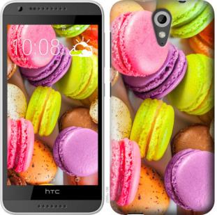 Чехол на HTC Desire 620G Макаруны