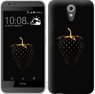 Чехол на HTC Desire 620G Черная клубника