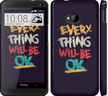 Чехол на HTC One M7 Все будет хорошо