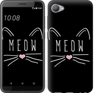 Чехол на HTC Desire 12 Kitty