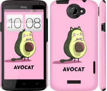 Чехол на HTC One X Avocat