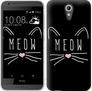 Чехол на HTC Desire 620G Kitty