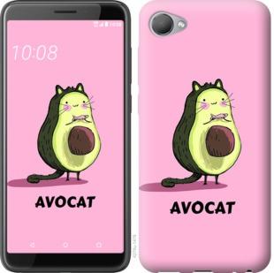 Чехол на HTC Desire 12 Avocat