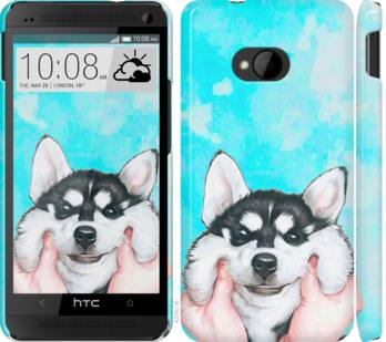 Чехол на HTC One M7 Улыбнись