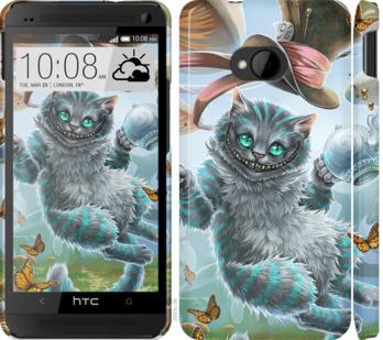 Чехол на HTC One M7 Чеширский кот 2