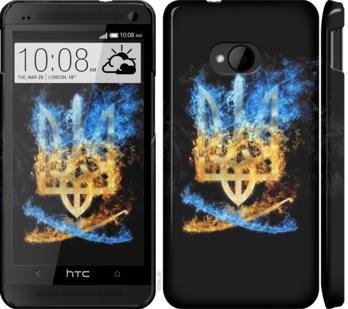 Чехол на HTC One M7 Герб