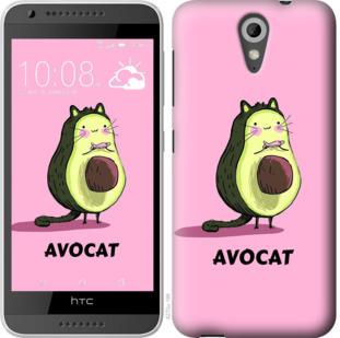 Чехол на HTC Desire 620G Avocat