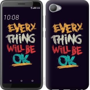 Чехол на HTC Desire 12 Все будет хорошо