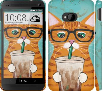 Чехол на HTC One M7 Зеленоглазый кот в очках