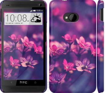 Чехол на HTC One M7 Пурпурные цветы