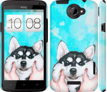 Чехол на HTC One X Улыбнись