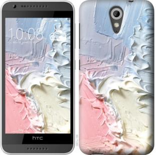 Чехол на HTC Desire 620G Пастель