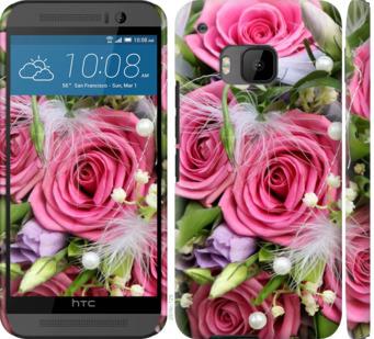 Чехол на HTC One M9 Нежность
