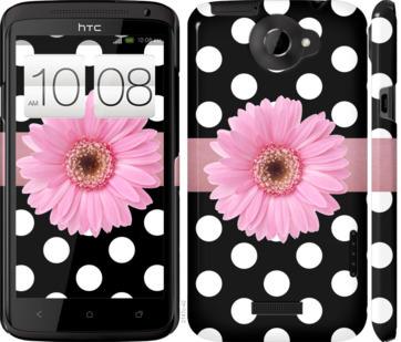 Чехол на HTC One X Горошек 2