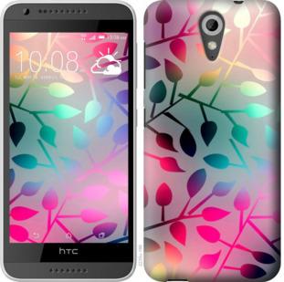 Чехол на HTC Desire 620G Листья