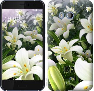 Чехол на HTC U11 Белые лилии