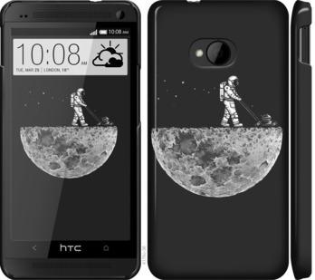 Чехол на HTC One M7 Moon in dark