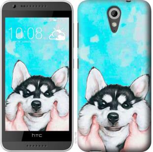 Чехол на HTC Desire 620G Улыбнись