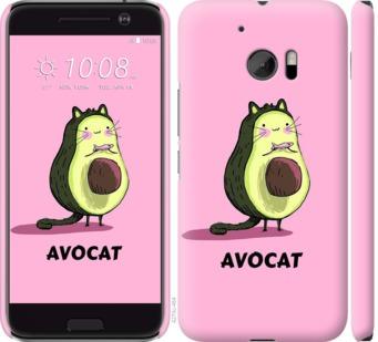 Чехол на HTC 10 Avocat