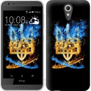 Чехол на HTC Desire 620G Герб