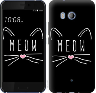 Чехол на HTC U11 Kitty