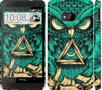Чехол на HTC One M7 Сова Арт-тату