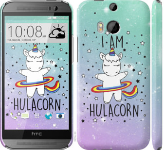 Чехол на HTC One M8 Im hulacorn