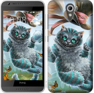 Чехол на HTC Desire 620G Чеширский кот 2
