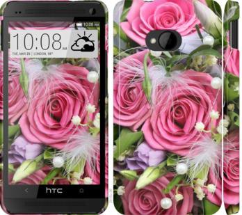 Чехол на HTC One M7 Нежность