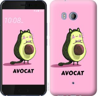 Чехол на HTC U11 Avocat