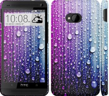 Чехол на HTC One M7 Капли воды