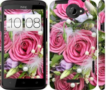 Чехол на HTC One X Нежность