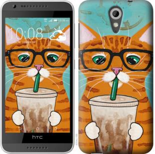 Чехол на HTC Desire 620G Зеленоглазый кот в очках