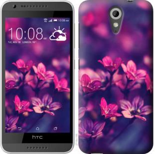 Чехол на HTC Desire 620G Пурпурные цветы