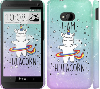 Чехол на HTC One M7 Im hulacorn