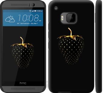 Чехол на HTC One M9 Черная клубника