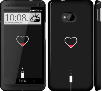 Чехол на HTC One M7 Подзарядка