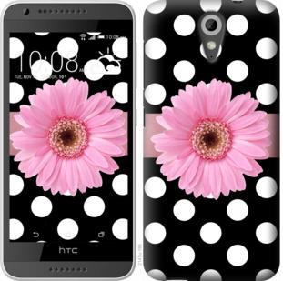 Чехол на HTC Desire 620G Горошек 2