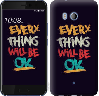 Чехол на HTC U11 Все будет хорошо
