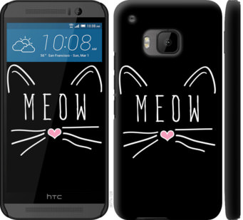 Чехол на HTC One M9 Kitty
