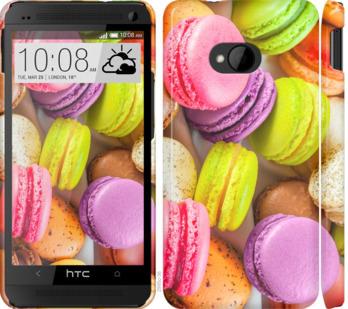 Чехол на HTC One M7 Макаруны
